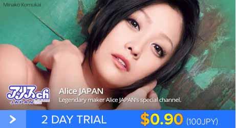 Alice JAPAN